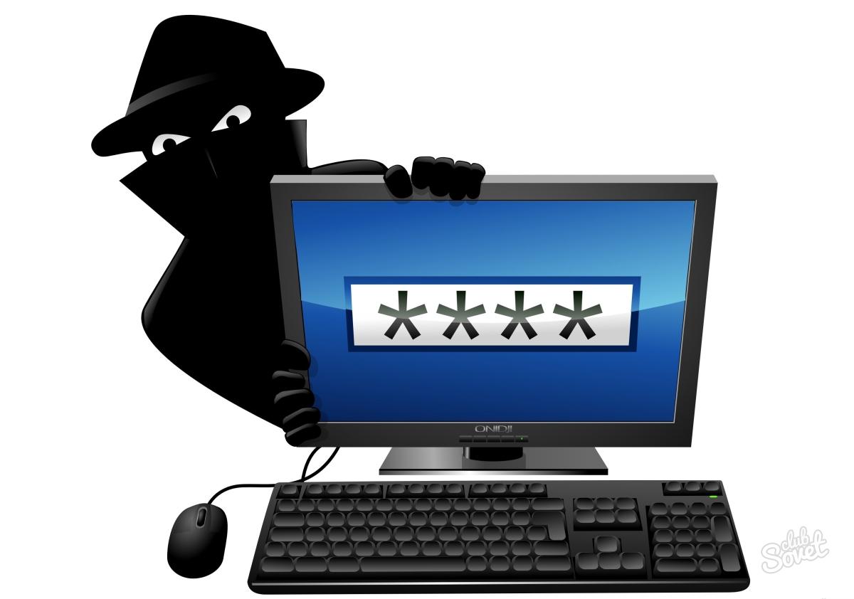 Розслідування кіберзлочинів. Кібербезпека.