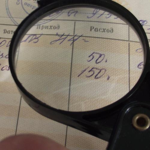Экспертиза почерка, подписи. Киев